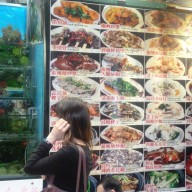 Me trying to figure out a menu in Hong Kong wet market